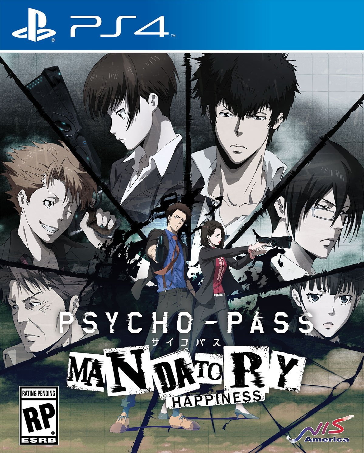 Psycho-Pass: Mandatory Happiness PS4 Game Cover